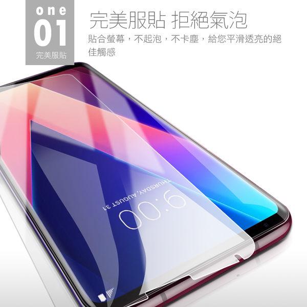 [24H 台灣現貨] Lg V30S ThinQ 9H鋼化玻璃膜 手機 螢幕 保護膜 高清透明 完美服貼 輕薄纖透