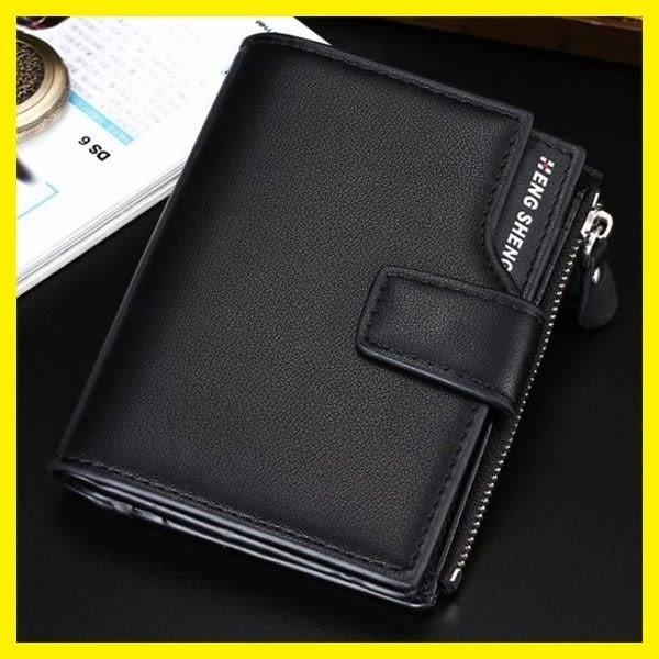 男士錢包短款帶扣三折加厚豎款帶拉男用皮夾可以放駕駛證零錢