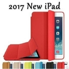 2017New iPad/air2/Pro9.7/Pro10.5 智能掀開喚醒皮套Smart Case三折休眠平板保護套