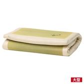 ◆雙人 雙目藺草記憶純棉床墊 5×6.2 NITORI宜得利家居