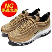 【US6-NG出清】Nike Wmns Air Max 97 OG 鞋墊掉字 後跟發黃 金色 子彈列車 復古 慢跑鞋 女鞋【PUMP306】
