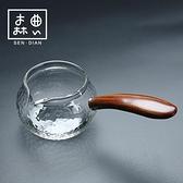 日式錘目紋公道杯耐熱玻璃側把壺加厚茶海功夫茶具分茶器【聚寶屋】