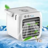 迷你空調 迷你冷風機usb空調小風扇多功能水製冷黑科技便攜式家用宿舍神器 雙12提前購