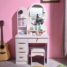 網紅ins梳妝台臥室迷你簡易化妝桌經濟型多功能小戶型北歐化妝台ATF 三角衣櫃