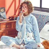 保暖睡衣 秋冬季加厚空氣層保暖月子服三層夾棉孕婦睡衣純棉產后哺乳喂奶衣 雲雨尚品