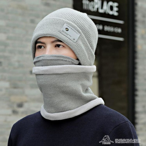 擋風帽 男士帽子冬季保暖帥氣男加絨加厚毛線帽騎車防風帽【快速出貨】