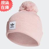 ★現貨在庫★ Adidas Mélange Bobble Beanie 毛帽 保暖 毛球 粉【運動世界】ED8032