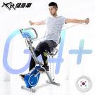全新渦輪系統,騎乘更加順暢 立式/臥式二合一設計 12段磁控阻力調整 前後雙阻力拉繩 加大舒適背墊