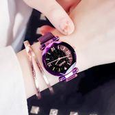 星空手錶女士時尚潮流防水同款抖音網紅2018新款韓版簡約女錶學生CY 韓風物語