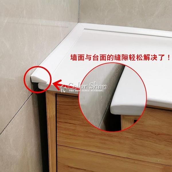 浴室擋水條臺面衛生間阻水隔水條洗手臺邊緣防水條軟矽膠實心自粘 交換禮物 YYP