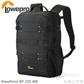 EGE 一番購】Lowepro【ViewPoint BP 250 AW】觀察家BP250AW Gopro後背包【公司貨】