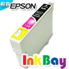 EPSON T0733/T0733N(No.73N紅色)相容墨水匣 另有T0731N黑/T0732N藍/T0733N紅/T0734N黃