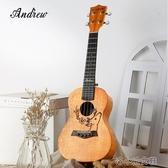 尤克里里 安德魯尤克里里初學者女生23寸小吉他單板兒童尤克里男旗艦店樂器 快速出貨YJT