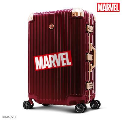 漫威英雄鋼鐵人 鋁框行李箱20吋