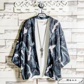 白糖玫瑰19日系云中飛鶴七分袖薄款防曬衣男道袍浮世繪和服