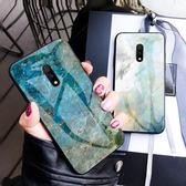三星 A8 + plus A8 Star A8s 大理石系列 彩繪 玻璃殼 手機殼 全包 防摔 保護套 防刮 保護殼 手機套