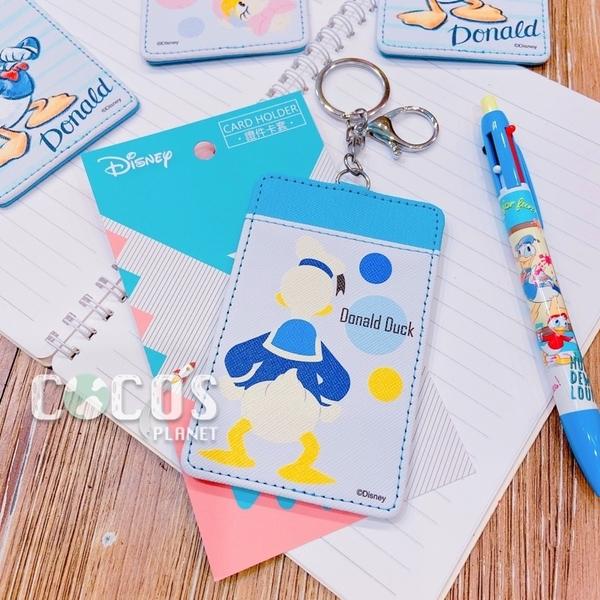 迪士尼正版 唐老鴨 Donald Duck 皮質證件票卡套 悠遊卡套 鑰匙圈 背面款 COCOS KA199