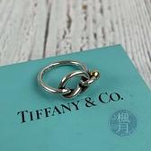 BRAND楓月 TIFFANY&CO. 蒂芬妮 925 750 幾何 打結 小金球 戒指 #47 飾品 配件
