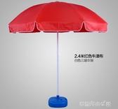 凱元戶外遮陽傘大號雨傘擺攤傘太陽傘廣告傘印刷定制折疊圓沙灘傘YXS 夢露