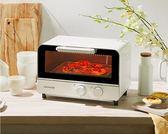烤箱  小白電烤箱家用迷你烘焙多功能全自動蛋糕小型小烤箱