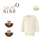 【SISSO有機棉】蜜熊二重織緹花長袖連身衣 3M 6M