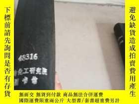 二手書博民逛書店HYDROCARBON罕見PROCESSING.Vol.65.N