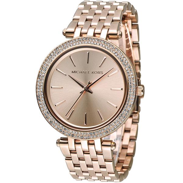 Michael Kors紐約都會Party Queen時尚腕錶  MK3192