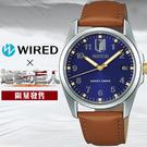 WIRED x 進擊的巨人全球限量腕錶『艾倫EREN聯名限量款』VJ42-KH30B/AY8007X1公司貨/收藏款