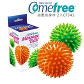 【Comefree 康芙麗】指壓按摩球 2入/盒 CF341