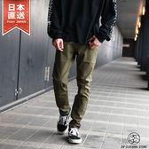 休閒長褲 男窄管褲 色褲 skinny 20色 L-XXL