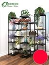花架子多層室內特價省空間陽臺客廳植物架綠...