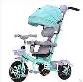 鳳凰兒童三輪車腳踏車1-3-5-2-6歲大號寶寶童車輕便嬰兒手推車
