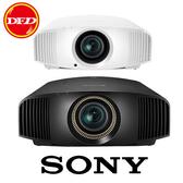 (限量預購) SONY 索尼 VPL-VW260ES 投影機 4K HDR 家庭劇院 1500流明度 VW260ES