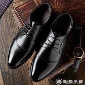 夏季透氣商務正裝皮鞋男士正韓休閒內增高潮流尖頭黑色皮鞋男 優家小鋪