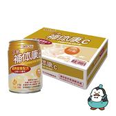 三多 補体康C 240ml*24入/箱 #補體康C 經典營養配方 香草口味(限宅配)