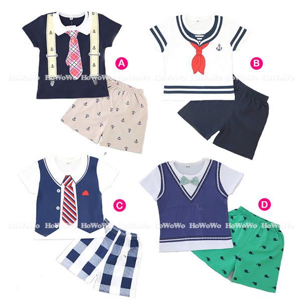 短袖套裝 假兩件短袖上衣T恤+短褲套裝 童裝 XE1609 好娃娃