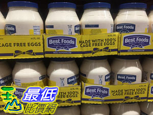 [COSCO代購] C26584 BEST FOOD MAYONNAISE 美奶滋 1.9公升