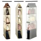 掛式包包收納掛袋衣櫃懸掛式整理袋多層布藝防塵儲物架子NMS 露露日記