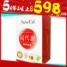 NEW CAL 超代謝酵素膠囊 60粒/盒【i -優】