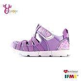 IFME童鞋水涼鞋 童涼鞋 足弓鞋墊 日本機能鞋 涼感速乾 女童涼鞋 休閒運動鞋 R7619#紫色