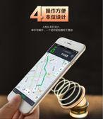 汽車車載手機支架 磁性多功能