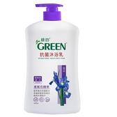 綠的抗菌沐浴乳-鳶尾花精萃1000ml【愛買】