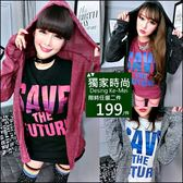 克妹Ke-Mei【AT47972】VIVI極簡潤派深V開襟連帽毛尼針織外套