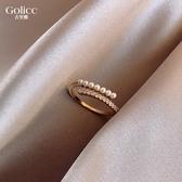 戒指 珍珠戒指女時尚個性食指指環ins潮網紅冷淡風日系輕奢時尚素圈【快速出貨】