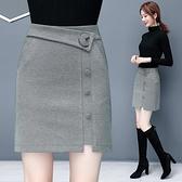 毛呢短裙 格子半身裙女春秋冬季2021新款高腰a字短裙毛呢一步時尚包臀裙子 韓國時尚週