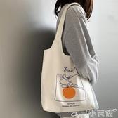 帆布包女側背文藝韓版簡約百搭學生大容量小清新日系帆布包 小天使