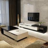 客廳現代簡約烤漆電視櫃茶幾組合套裝臥室電視機櫃伸縮電視背景櫃igo「時尚彩虹屋」