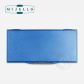 『ART小舖』韓國MIJELLO美捷樂 專家級 33格保濕調色盤/ 寫生調色盤 MWP-3033