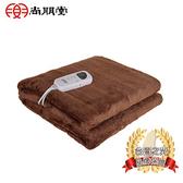尚朋堂 微電腦雙人電熱毯SBL-262