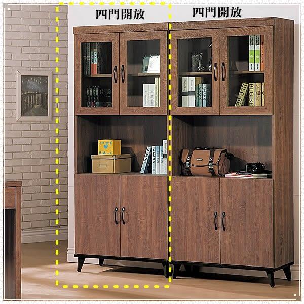 【水晶晶家具/傢俱首選】麥納得2.7*6.4尺淺胡桃四門開放書櫃(圖一單只)SB8256-5